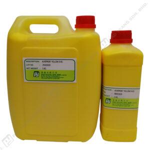 Auxicolor Yellow X Rs 1kg&5kg Fl 2 01
