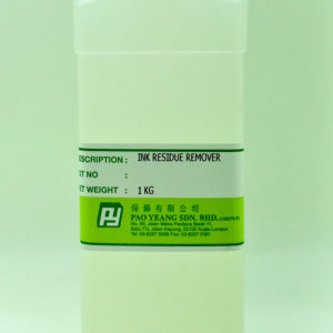 Ink Residue Remover