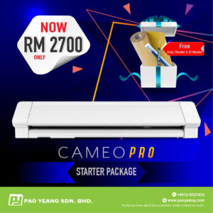 Cameo Pro Starter Package 01