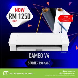 Cameo V4 Starter Package 01