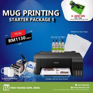 mug starter package 1