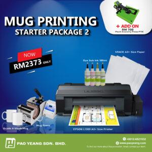mug starter package 2