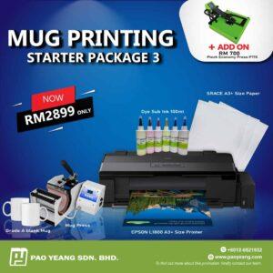 mug starter package 3