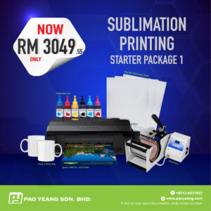 Sublimation Printing Package 01