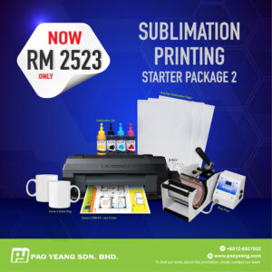 Sublimation Printing Package 02