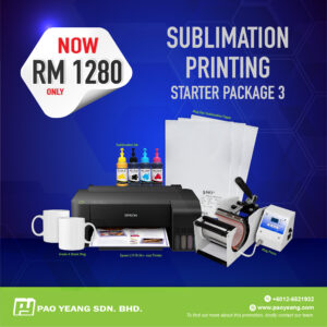 Sublimation Printing Package 03