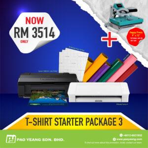 Tshirt Printing Starter Package 01