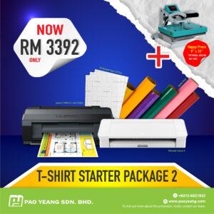 Tshirt Printing Starter Package 02