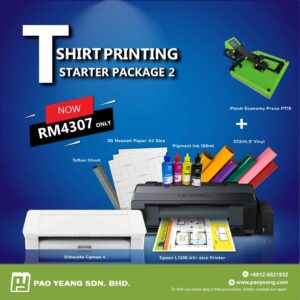 tshirt printing package 2