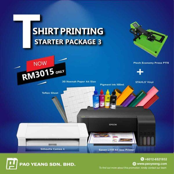 tshirt printing package 3