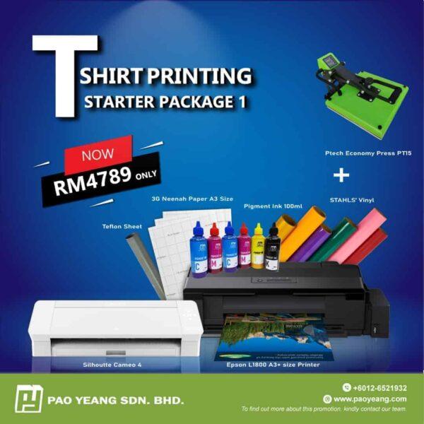 tshirt printing package1